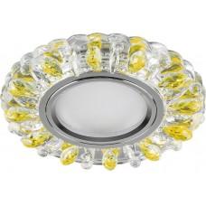 Светильник встраиваемый с белой LED подсветкой CD916 потолочный MR16 G5.3 прозрачный-желтый