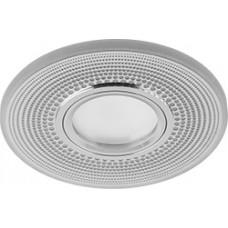 Светильник встраиваемый с белой LED подсветкой CD950 потолочный MR16 G5.3 белый матовый