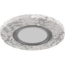 Светильник встраиваемый с белой LED подсветкой CD953 потолочный MR16 G5.3, прозрачный
