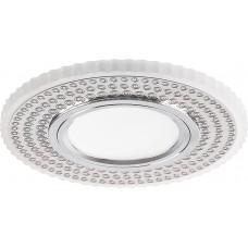 Светильник встраиваемый с белой LED подсветкой CD957 потолочный MR16 G5.3 белый матовый, хром