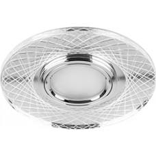 Светильник встраиваемый с белой LED подсветкой CD970 потолочный MR16 G5.3 прозрачный