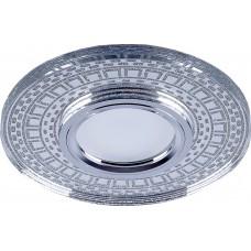 Светильник встраиваемый с LED подсветкой CD981 потолочный MR16 G5.3, прозрачный, серебро