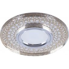 Светильник встраиваемый с LED подсветкой CD981 потолочный MR16 G5.3 прозрачный, золото