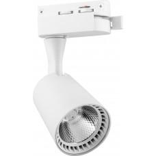 Светодиодный светильник AL100 трековый на шинопровод 12W 4000K 35 градусов белый 29509