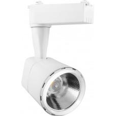 Светодиодный светильник AL101 трековый на шинопровод 8W 4000K 35 градусов белый 29510