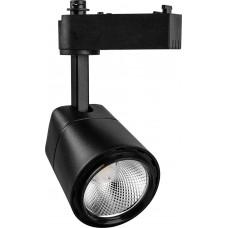 Светодиодный светильник AL101 трековый на шинопровод 8W 4000K 35 градусов черный 29644