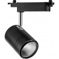 Светодиодный светильник AL104 трековый на шинопровод 50W 4000K, 35 градусов, черный 29690