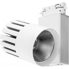Светодиодный светильник AL105 трековый на шинопровод 30W 4000K, 35 градусов, белый 29693