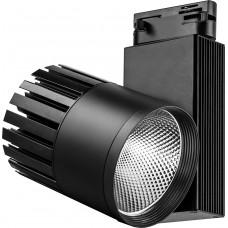 Светодиодный светильник AL105 трековый на шинопровод 40W 4000K, 35 градусов, черный 29696