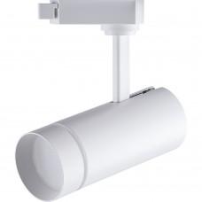 Светодиодный светильник AL106 трековый на шинопровод 12W 4000K 80 градусов белый 32444
