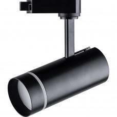 Светодиодный светильник AL106 трековый на шинопровод 12W 4000K 80 градусов черный 32445