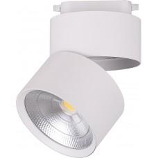 Светодиодный светильник AL107 трековый на шинопровод 25W, 90 градусов, 4000К, белый 32477