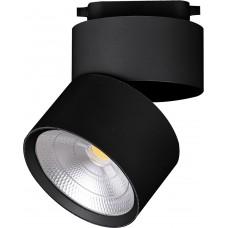 Светодиодный светильник AL107 трековый на шинопровод 25W, 90 градусов, 4000К, черный 32478