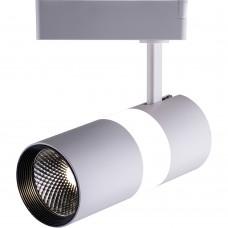 Светодиодный светильник AL108 трековый на шинопровод 12+5W, 35 градусов, 4000К и подсветка 6500К 32453