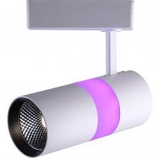 Светодиодный светильник AL108 трековый на шинопровод 12+5W, 35 градусов, 4000К и подсветка розовая 32454