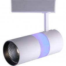 Светодиодный светильник AL108 трековый на шинопровод 12+5W, 35 градусов, 4000К и подсветка синяя 32456