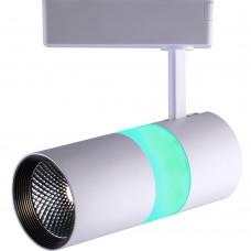 Светодиодный светильник AL108 трековый на шинопровод 12+5W, 35 градусов, 4000К и подсветка зеленая 32455