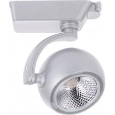 Светодиодный светильник AL109 трековый на шинопровод 25W, 35 градусов, 4000К, белый 32460
