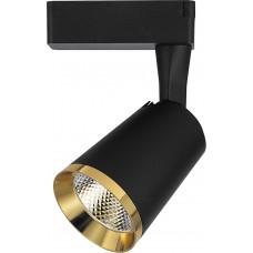 Светодиодный светильник AL111 трековый на шинопровод 12W 4000K, 35 градусов, черный с золотой рамкой 32450