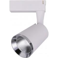 Светодиодный светильник AL111 трековый на шинопровод 20W 4000K 35 градусов белый с хром рамкой 32449