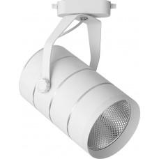 Светодиодный светильник AL112 трековый на шинопровод 20W 4000K 35 градусов белый 32708