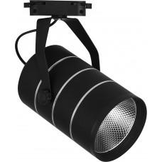 Светодиодный светильник AL112 трековый на шинопровод 20W 4000K 35 градусов черный 32709