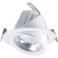 Светодиодный светильник AL250 встраиваемый 12W 4000K белый