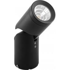 Светодиодный светильник AL517 накладной 10W 4000K черный наклонный