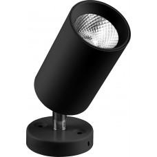 Светодиодный светильник AL519 накладной 10W 4000K черный наклонный