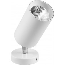 Светодиодный светильник AL519 накладной 18W 4000K белый наклонный