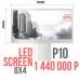 Светодиодный экран 8х4