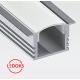 Встраиваемый алюминиевый профиль с экраном AP-СС-042, 2000х17.5х12.2 мм